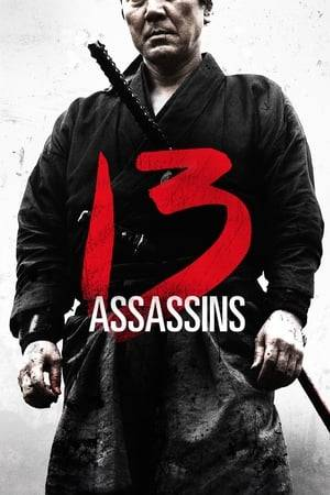 Watch 13 Assassins Online