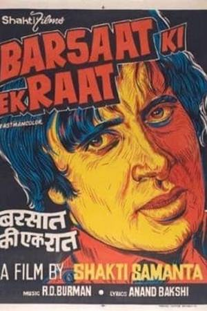 Watch Barsaat Ki Ek Raat Online