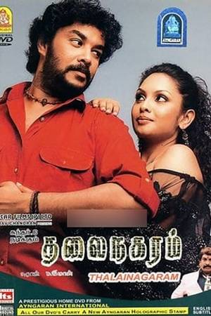 Watch Thalai Nagaram Online