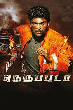 Watch Neruppu Da Online
