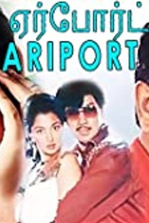 Watch Airport Online