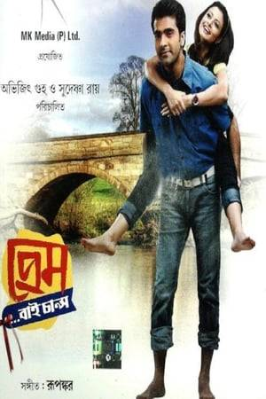 Watch Prem by Chance Online