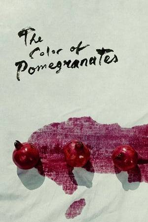 Watch The Color of Pomegranates Online