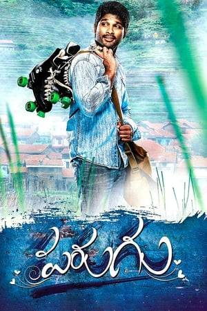 Watch Parugu Online