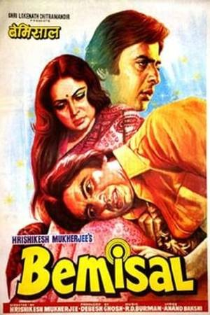 Watch Bemisal Online