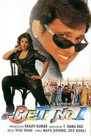 Watch Beti No. 1 Online