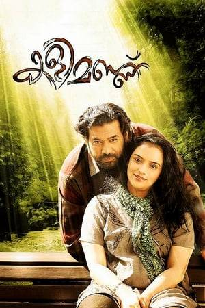 Watch Kalimannu Online