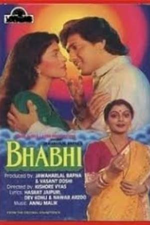 Watch Bhabhi Online