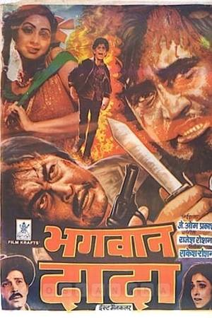 Watch Bhagwaan Dada Online