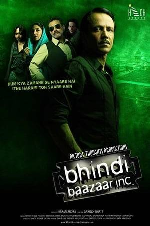 Watch Bhindi Baazaar Inc Online