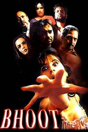 Watch Bhoot Online