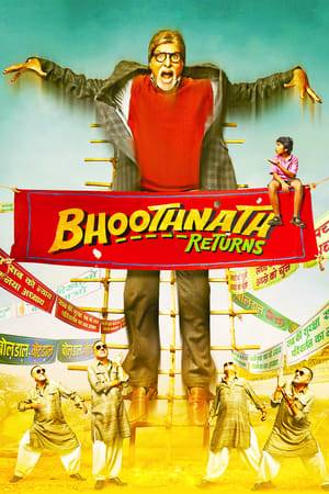 Watch Bhoothnath Returns Online