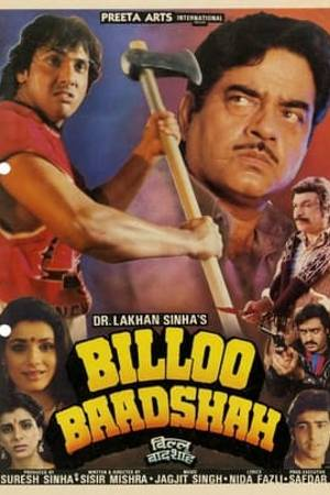 Watch Billoo Baadshah Online