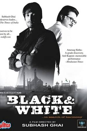 Watch Black & White Online