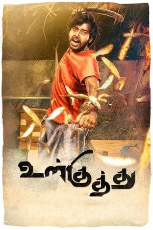 Watch Ulkuthu Online