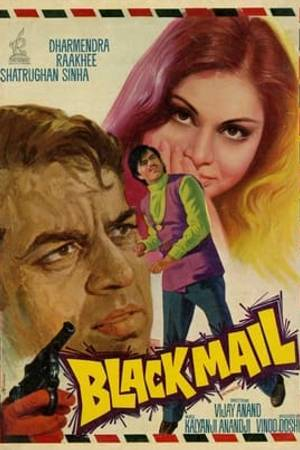 Watch Black Mail Online