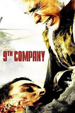 Watch 9th Company Online