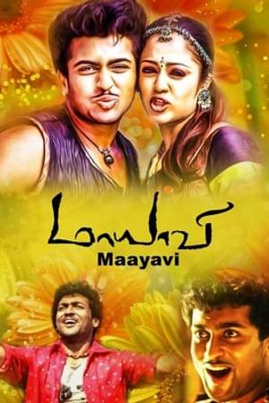 Watch Maayavi Online