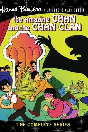Watch The Amazing Chan and the Chan Clan Online