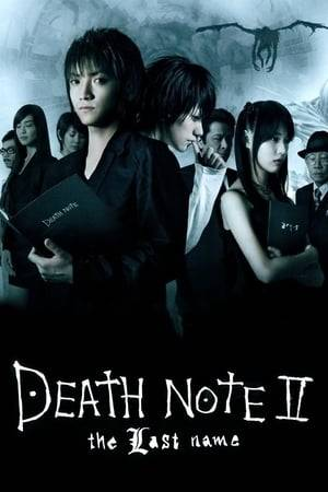 Watch Death Note: The Last Name Online