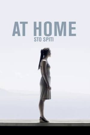 Watch At Home Online