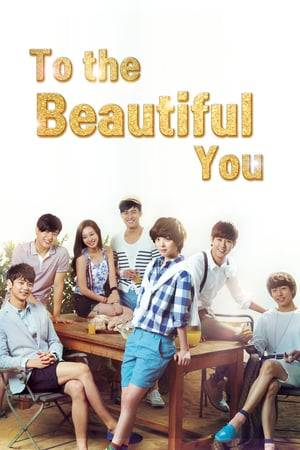 Watch To the Beautiful You Online