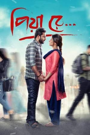 Watch Piya Re Online