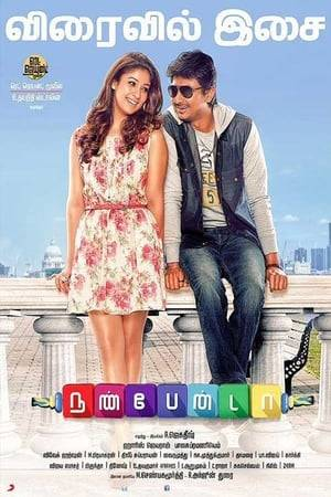 Watch Nannbenda Online
