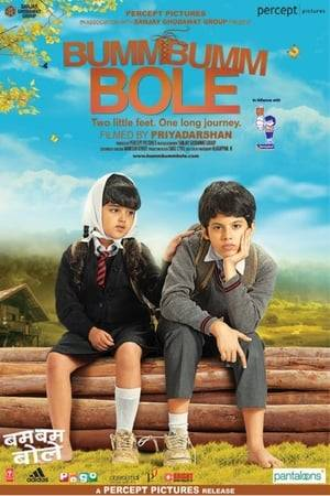 Watch Bumm Bumm Bole Online