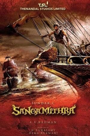 Watch Sangamithra Online