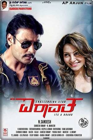 Watch Mr. Airavata Online