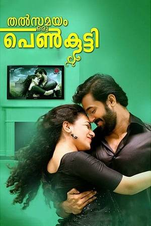 Watch Thalsamayam Oru Penkutty Online