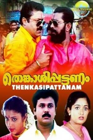 Watch Thenkasipattanam Online