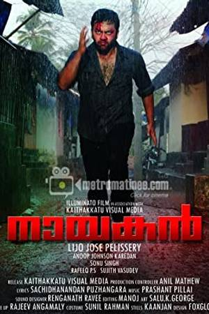 Watch Nayakan Online
