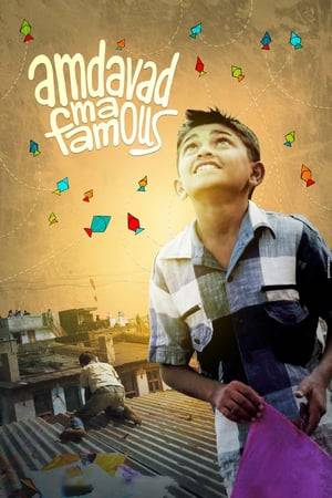 Watch Famous in Ahmedabad Online