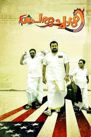 Watch Peruchazhi Online