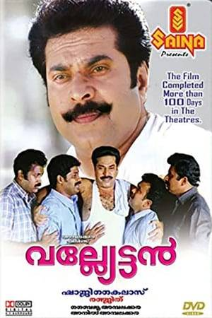 Watch Valliettan Online