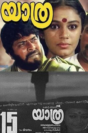Watch Yathra Online
