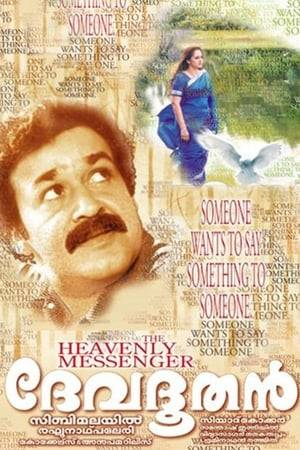 Watch Devadoothan Online
