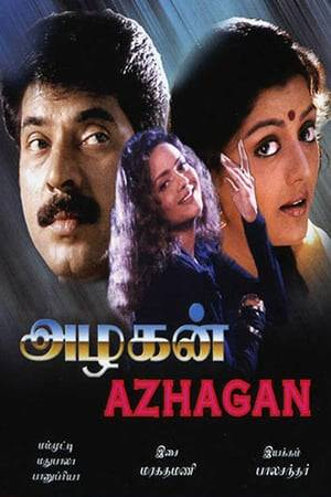 Watch Azhagan Online