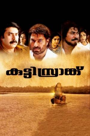 Watch Kutty Srank Online