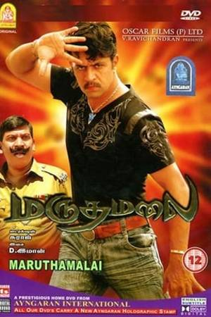 Watch Marudhamalai Online