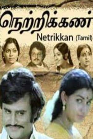 Watch Netrikan Online