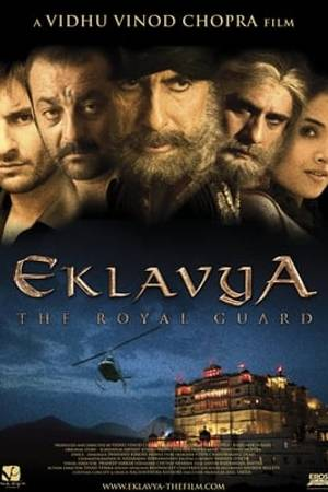 Watch Eklavya: The Royal Guard Online