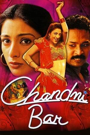 Watch Chandni Bar Online