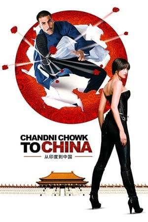 Watch Chandni Chowk to China Online