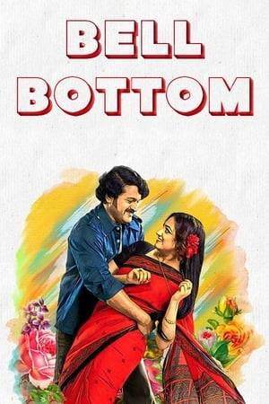 Watch Bell Bottom Online