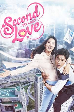 Watch Second To Last Love Online