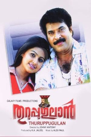 Watch Thuruppugulan Online
