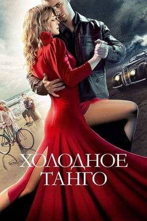 Watch Cold Tango Online